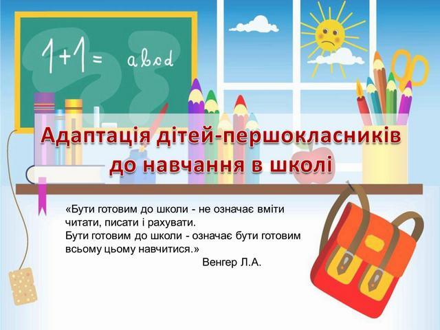 http://gimnasia123.kiev.ua/image/blog/33.jpg